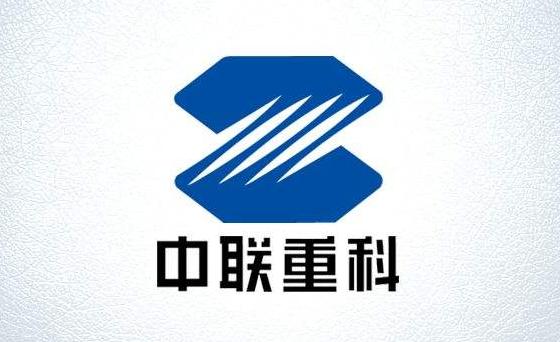 2016财报 | 中联重科净利润同比下降1092.58% 融资租赁长期应收款同比下降23.71%