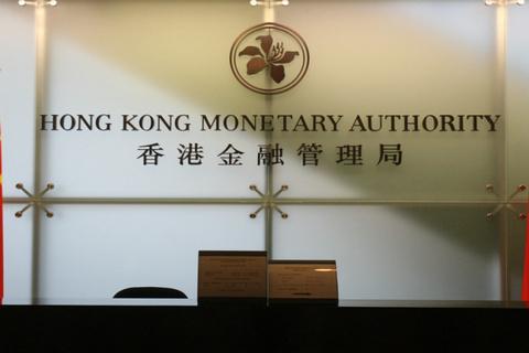 香港金管局:去年第四季储值支付交易总额约303亿港元  信用卡交易量同比增加10.8%