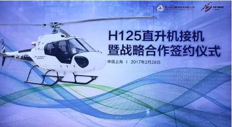 光谷租赁正式进军航空租赁 业务规模突破40亿