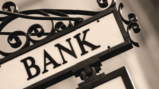 崛起的互联网银行:5年时间做成传统银行10年的业务