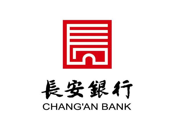 长安银行发起设立长银金融租赁 陕鼓动力4.98亿入股
