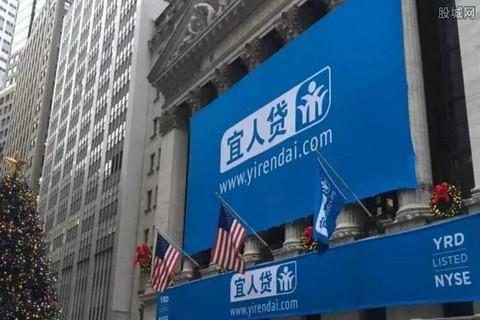 """宜人贷利润大增却遭""""高利贷""""质疑:最次级贷款占比近九成"""