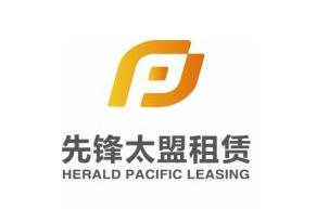 汽车融资租赁资产受青睐 先锋太盟发行第9单ABS