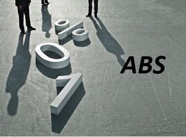 诺斯租赁发行5.72亿ABS