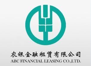 2016财报 | 农银租赁总资产超400亿 净利润同比增长46%