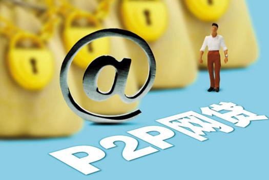 P2P中不可证实的信息披露有用吗?