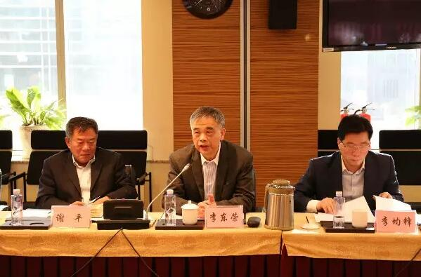 中国互联网金融协会成立网络借贷专业委员会