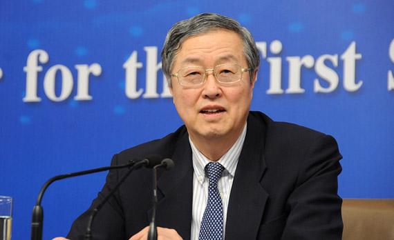 央行行长周小川:支付机构不能盯着客户备付金 这是动机不纯