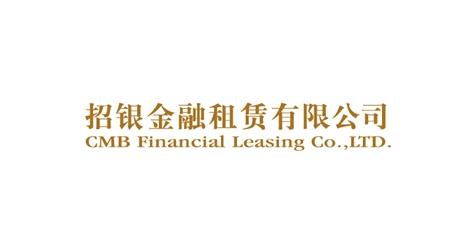 2016财报 | 招银租赁拟增资扩股 总资产同比增长19.24%