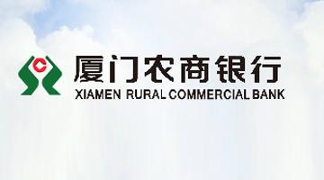 厦门金融租赁有限公司获批筹建