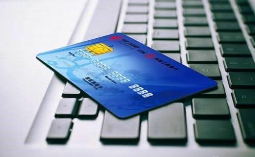 多家银行推虚拟信用卡:抢夺无现金社会入口