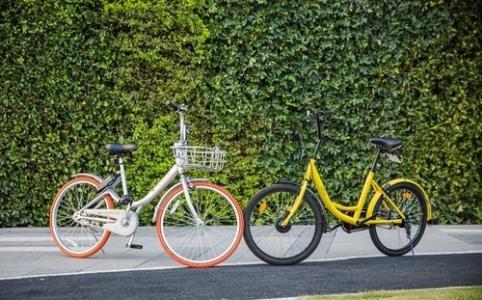六大共享单车宣布接入支付宝 新增免费保险