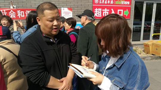 """北京市东城区加强教育 多个街道联合开展""""打击非法集资齐参与,共享社会和谐共受益""""活动"""