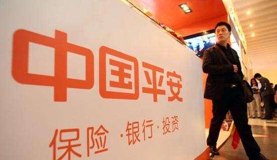 中国平安将推陆金所作为尖刀服务 称将提升1.3亿客户金融服务体验