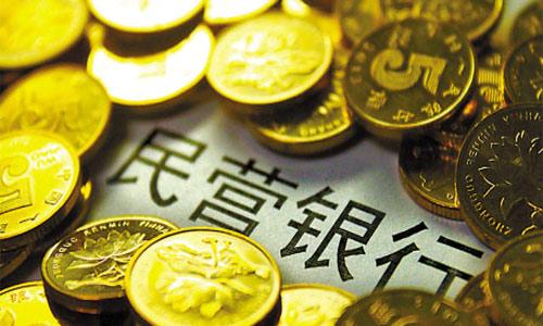 广州首家民营银行花城银行最快年底开业