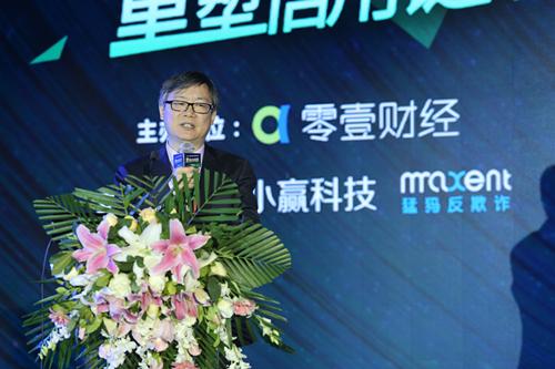 绿地智能科技公司CEO庞引明:区块链的应用需要整个架构的颠覆和革命