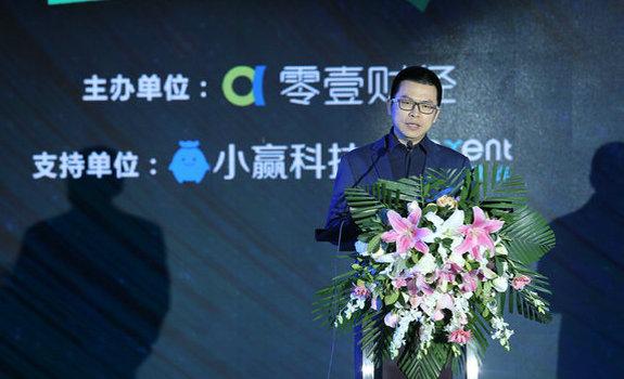 零壹财经柏亮:信用市场三大要素变化考验信用体系建设