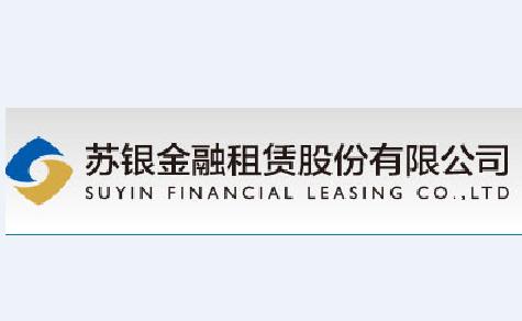 2016财报|苏银金融租赁净利润2.07亿