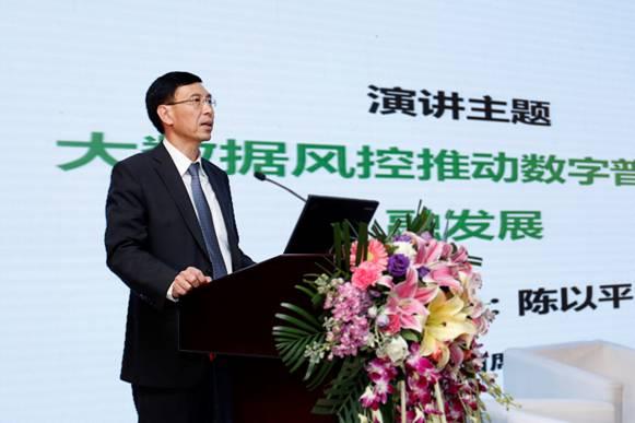 恒昌CRO陈以平:国内金融欺诈非常严重,可能50%的坏账都与欺诈有关