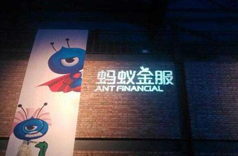 日媒:蚂蚁金服拟在日本建合资企业普及支付宝