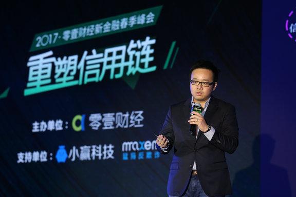 芝麻信用邹亮:基于信用应用的创业是蓝海!