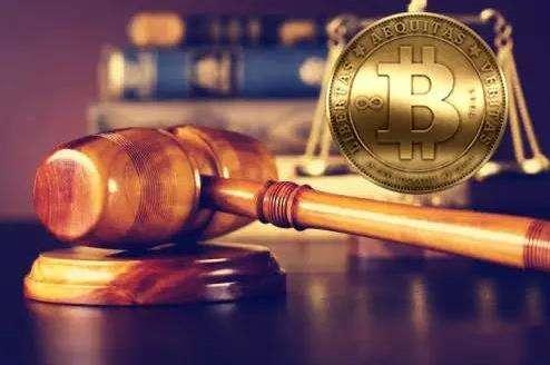 网传《比特币交易平台清理整顿工作要求》 八项禁令严控融资融币等相关风险