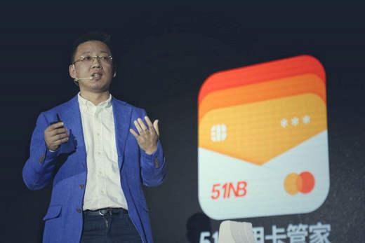 """51信用卡收购中彩网通35%股权 其CEO称要""""研究一下"""""""