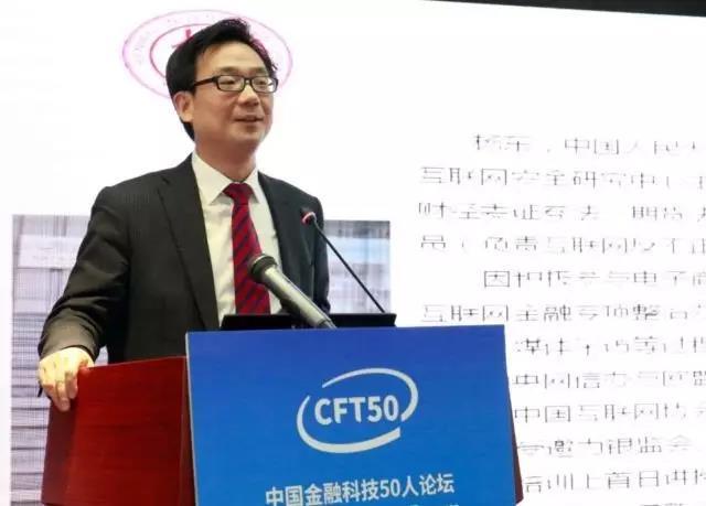 人大法学院副院长杨东:《证券法》将对未来五年内金融科技发展影响最大