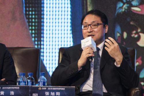 百度副总裁张旭阳:Fintech时代下财富管理将迎巨变