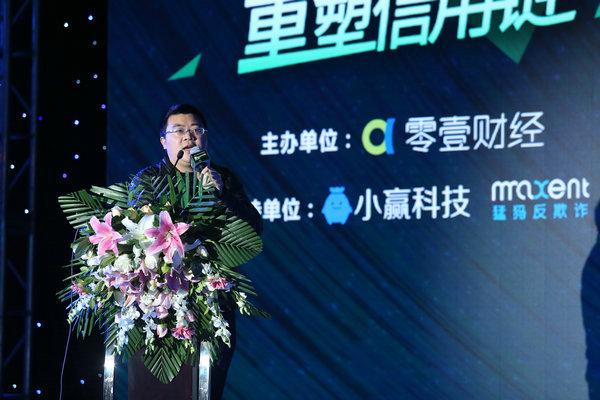 陈小辉:风险管理体系有三道防线