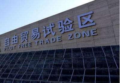 国务院发布湖北自贸区总体方案  大力发展融资租赁业务