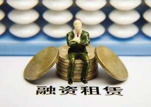 郑州市对金融租赁公司购买自用办公用房最高补贴500万