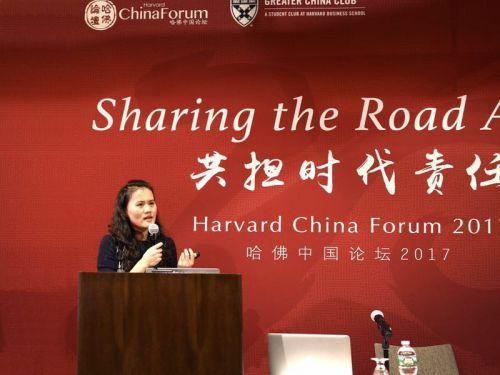 蚂蚁金服董事长彭蕾在哈佛论坛上提到了这五个关键词