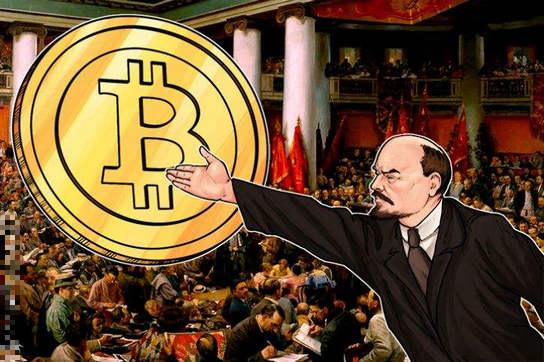 虚拟货币获认可?俄罗斯将于2018年认可比特币