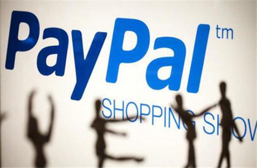 PayPal公布2017年第一季度财报:净营收为29.75亿美元,净利润同比增长5%