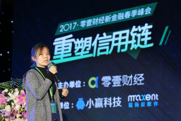 零壹财经赵慧利:2017年第一季度ABS发行规模达2383亿 ABN市场或迎来重大利好