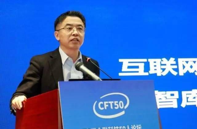 浙大贲圣林:中国互金智库需进一步国际化