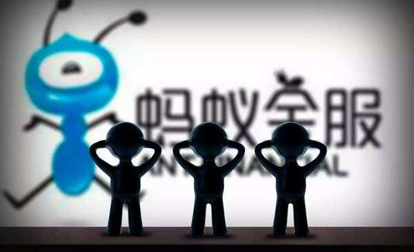 过去4个财年,阿里巴巴向蚂蚁金服收取了66亿元的专利费和技术费