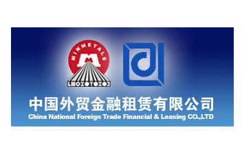 2016财报|中国外贸金租总资产突破500亿