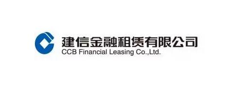 建信租赁成功发行12.14亿ABS 保证类租赁资产余额占比67.34%