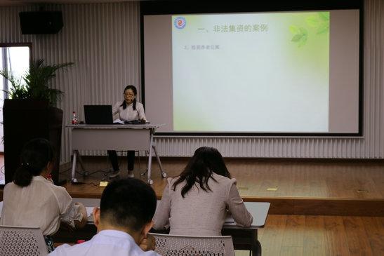 北京顺义区临空经济核心区组织入区金融企业 召开防范打击非法集资工作会