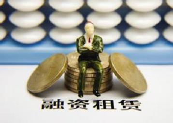 源和药业控股股东向远东质押500万股份 为公司融资租赁提供担保
