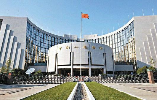 央行发文加强金融机构开户管理 特殊情况可拒绝开户