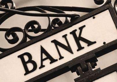 直销银行加速扩容同质化问题仍存 或将另立门户