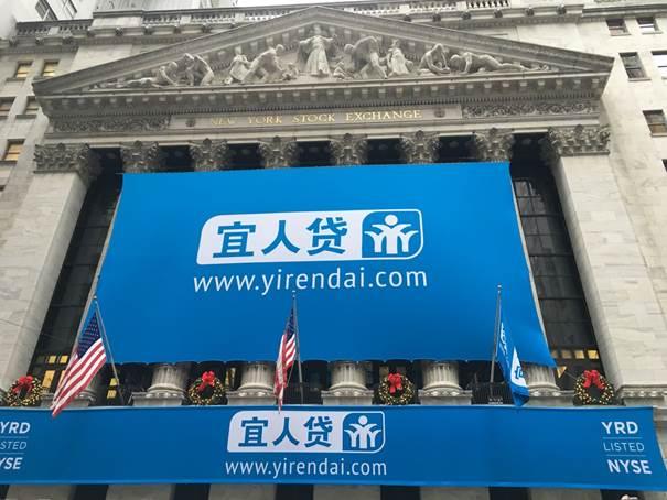 宜人贷Q1净利润为3.51亿元,同比增长166.4%
