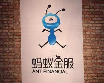 为收购速汇金 蚂蚁金服将贷款目标从30亿提至35亿美元