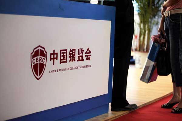 银监会梁玲:普惠金融初见成效 三农等领域融资难问题仍存
