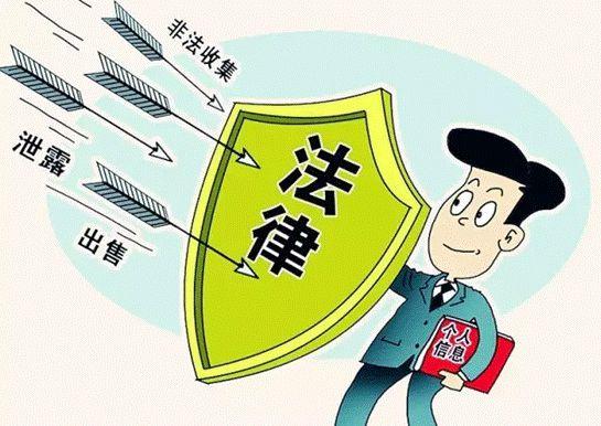 财经资讯_德勤:解读《网络安全法》的个人信息保护要求-零壹财经