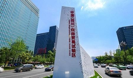 四川自贸区发文支持设立金融租赁公司 鼓励开展境外租赁业务