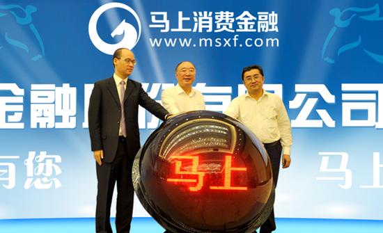 重庆百货2.66亿再增资马上消费金融,持股30.615%